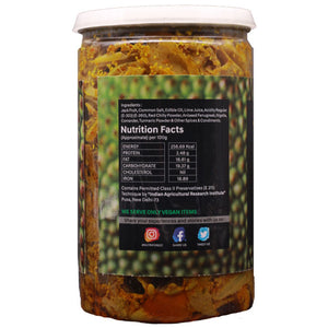 jackfruit pickle jar side image