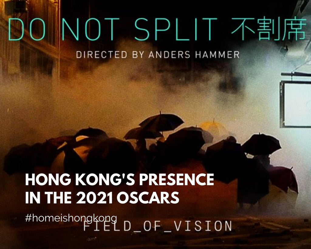 Hong Kong's presence in the 2021 Oscars