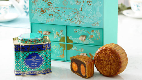 Courtesy Fortnum & Mason - Mooncake with lotus paste infused with tea