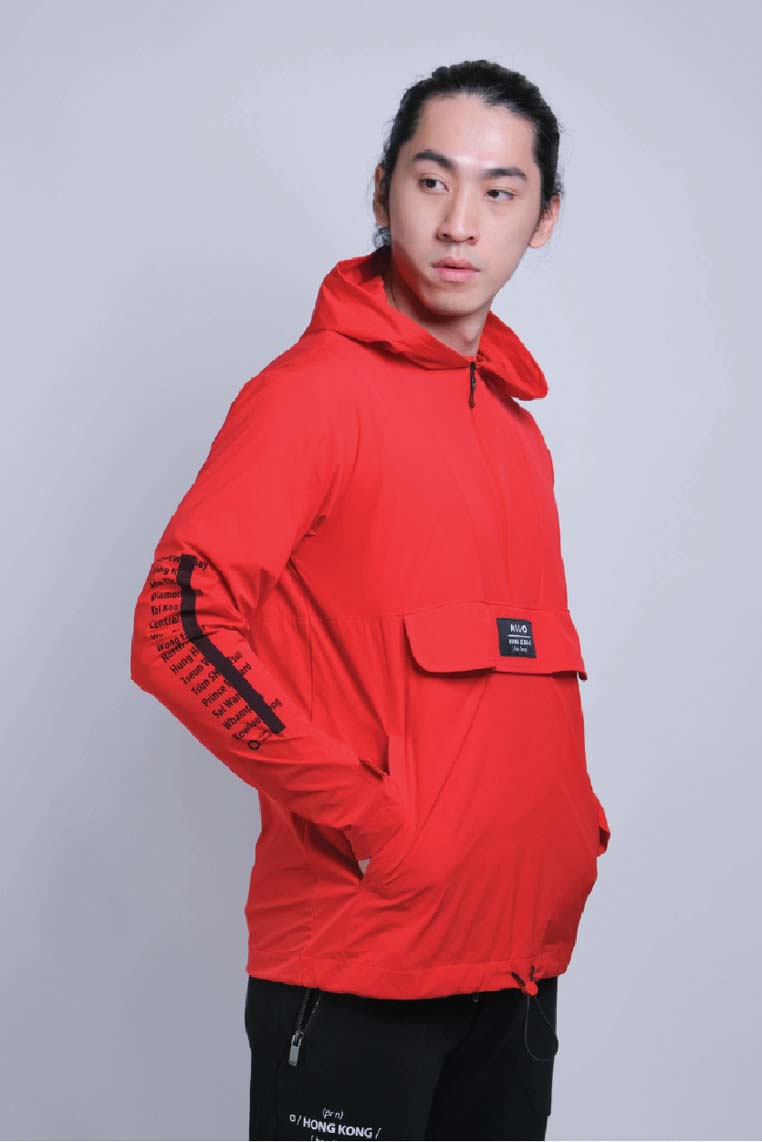 Front Zip Windbreaker (Red) - MIGO