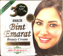 KHALTA BINT EMARAT BEAUTY CREAM