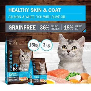 "EVOLUTION HOLISTIC ""HEALTHY SKIN & COAT"""