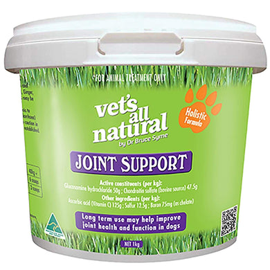 Vets All Natural Joint Support 1kg