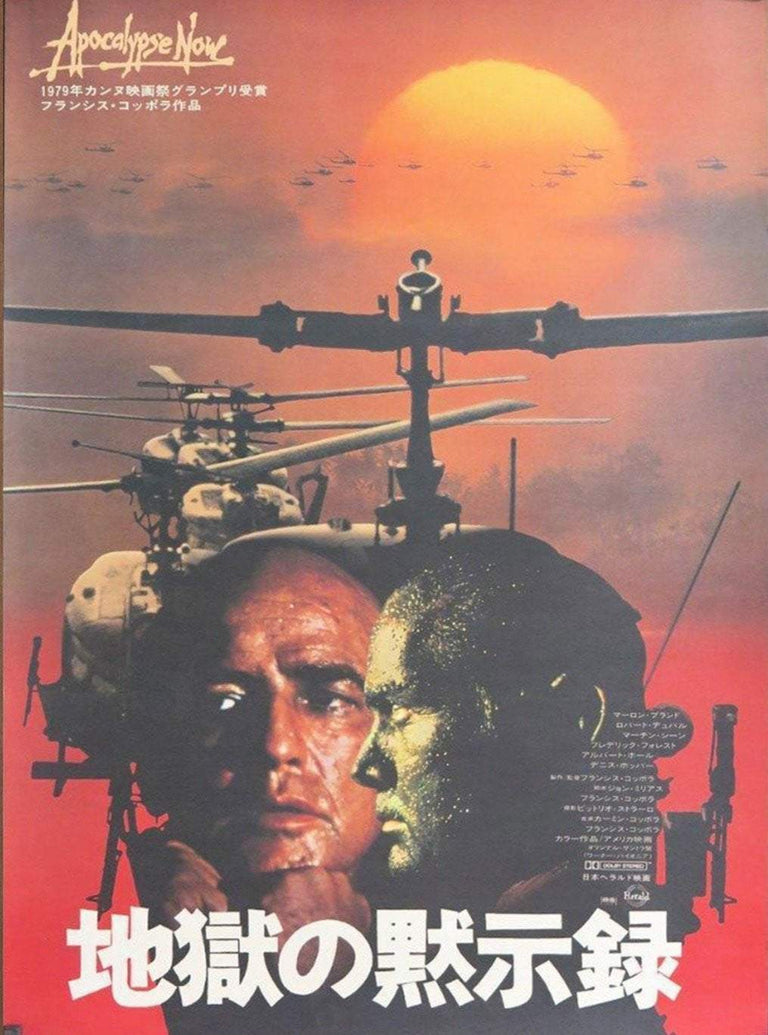 Apocalypse Now (Japanese) - Printed Originals