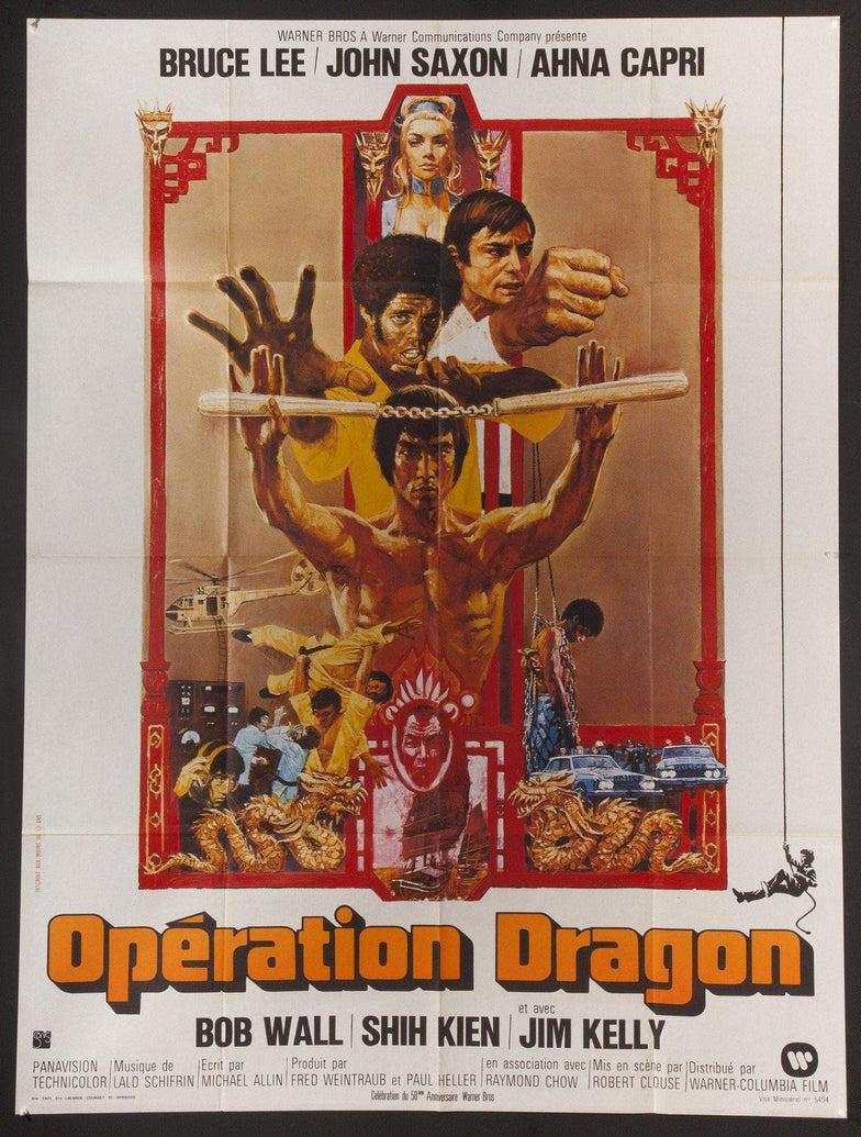 Enter The Dragon (French) - Printed Originals