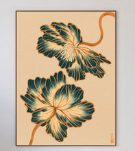 Load image into Gallery viewer, Woodblock Peony Art Print - Printed Originals