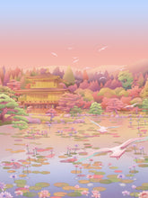 Load image into Gallery viewer, Kinkaku-Ji, or Temple of the Golden Pavilion Art Print - Printed Originals