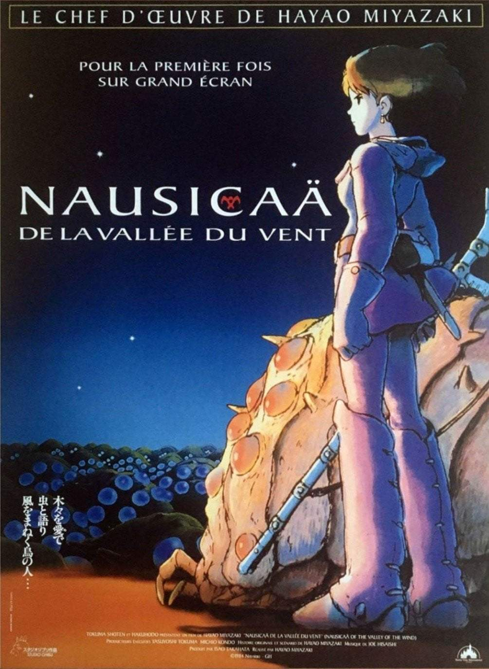 Nausicaä of the Valley of the Wind (French) - Printed Originals