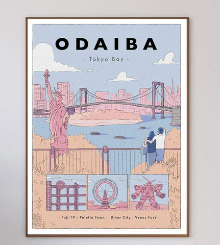 Odaiba Limited Art Print