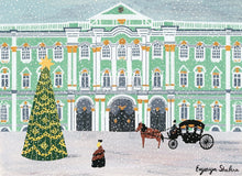 Load image into Gallery viewer, St Petersburg Winter Palace Limited Art Print - Printed Originals