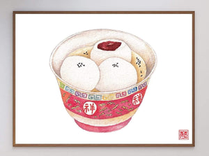 Tang Yuan Art Print - Printed Originals