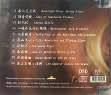 Load image into Gallery viewer, THE CRANBERRIES - BEST OF 1992-2002 (SACD) MADE IN JAPAN