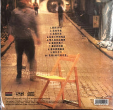 Load image into Gallery viewer, AI JING - 艾敬 我的1997 [復黑版] CD