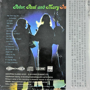 PETER PAUL & MARY - IN CONCERT (AUDIOPHILLE CLASSIC) CD