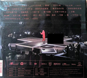 SAMMI CHENG - 鄭秀文 SAMMI BY MY SIDE BIRTHDAY GIG LIVE 2018 (2DVD) REGION FREE