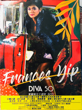 Load image into Gallery viewer, FRANCES YIP - 葉麗儀 DIVA 50週年 Cantonese, English, Mandarin (6CD)
