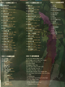 FRANCES YIP - 葉麗儀 DIVA 50週年 Cantonese, English, Mandarin (6CD)