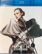 Load image into Gallery viewer, Joey Yung  -容祖兒 Perfect 10 黃金十年 Perfect 10 Live 2009 (BLU-RAY) Region Free