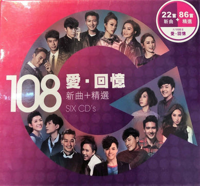 108 GREATEST HITS - 愛.回憶 108 新曲+精選 Cantonese  VARIOUS ARTISTS (6CD)