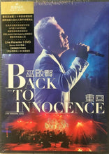 Load image into Gallery viewer, ERIC MOO - 巫啟賢 BACK TO INNOCENCE 重回演唱會 KARAOKE (3DVD) REGION FREE