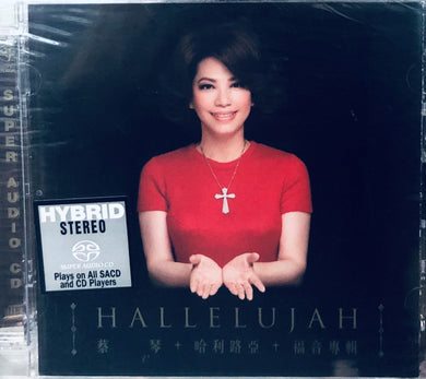 TSAI CHIN - 蔡琴 HALLELUJAH (SACD) MADE IN EU