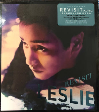 LESLIE CHEUNG - 張國榮 REVISIT 2020 (CD + BD) REGION FREE