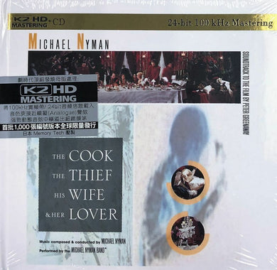 The Cook, The Wife, The Thief & Her Lover - O.S.T K2HD CD (MADE IN JAPAN)