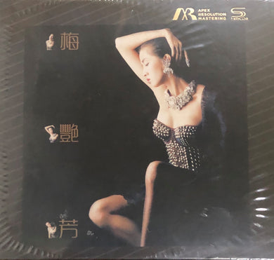 ANITA MUI - 梅艷芳 烈燄紅唇 (ARM-SHMCD) CD (MADE IN JAPAN)