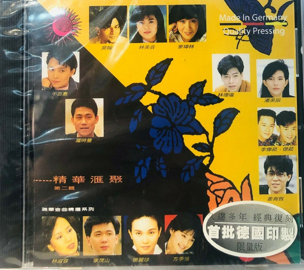 精華滙聚 VOL 2 - MANDARIN VARIOUS ARTISTS (CD)