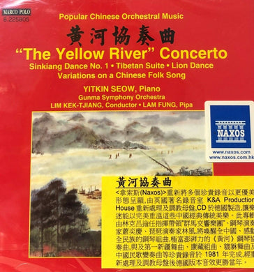 THE YELLOW RIVER CONCERTO (CD) MADE IN GERMANY