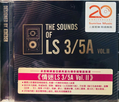 THE SOUND2 OF LS3/5A VOL 2 (CD)