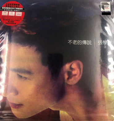 JACKY CHEUNG - 張學友 不老的傳說 ABBEY ROAD (VINYL) MADE IN JAPAN