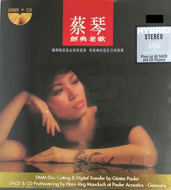 TSAI CHIN - 蔡琴 經典老歌 (DMM-CD/SACD) MADE IN AUSTRIA