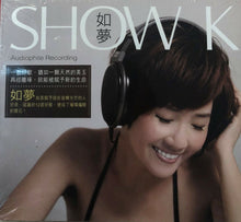 Load image into Gallery viewer, PONY LEUNG - 如夢(梁珈瑜) SHOW K CD