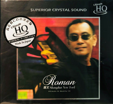 ROMAN TAM - 羅文 SHANGHAI, NEW YORK (UHQCD) MADE IN JAPAN