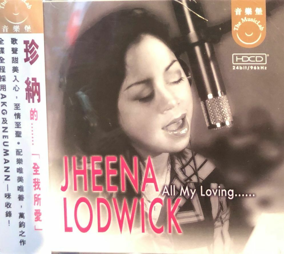 JHEENA LODWICK - ALL MY LOVING (CD)