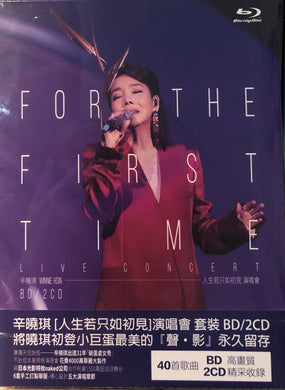Winnie Hsin -辛曉琪 人生若只如初見演唱會 For The First Time Live 2018 (BD+2CD) Region Free