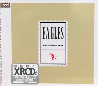 EAGLES - HELL FREEZES OVER (XRCD) CD MADE IN JAPAN