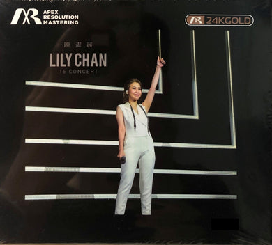 LILY CHEN - 陳潔麗 15 CONCERT (ARM24K GOLD) CD (MADE IN JAPAN)