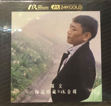 ROMAN TAM - 羅文 極品珍藏24金碟 (ARM 24K GOLD) CD MADE IN JAPAN