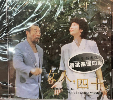 SUMMER SNOW 女人四十 - O.S.T by Otomo Yoshihide (RE-ISSUE) CD MADE IN GERMANY
