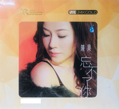 CHEN GUO -陳果 忘不了你 (ARM 24K GOLD) CD MADE IN JAPAN