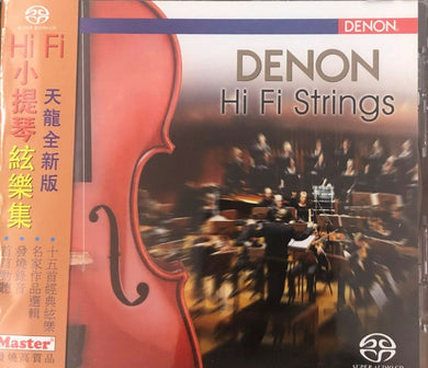 DENON HI-FI STRINGS (SACD) MADE IN GERMANY