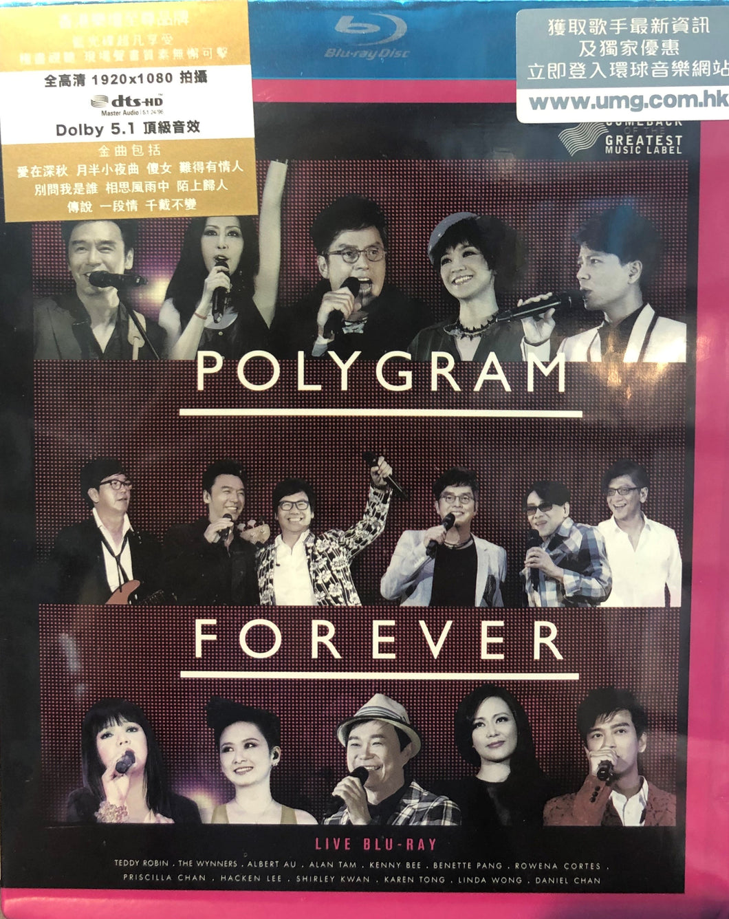 Polygram Forever Live - Various Artists (BLU-RAY) Region Free