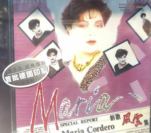 MARIA CORDERO - MARIO CORDERO CANTONESE (RE-ISSUE) CD MADE IN GERMANY