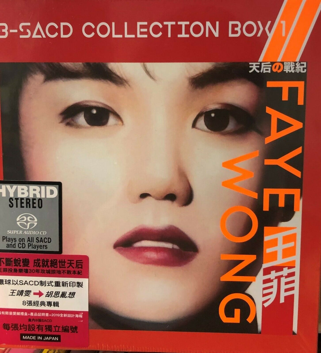 FAYE WONG - 王菲.天后の戰紀 (8 X SACD) BOXSET (MADE IN JAPAN)