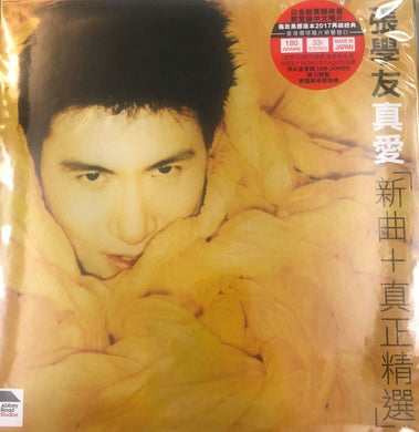 JACKY CHEUNG - 張學友 真愛 新曲+真正精選 ABBEY ROAD (2 X VINYL) MADE IN JAPAN
