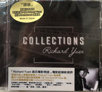 RICHARD YUEN - 袁卓繁 袁氏電影物語 COLLECTIONS INSTRUMENTAL(CD) MADE IN JAPAN