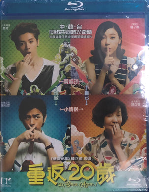 20, Once Again 重返20歲 2015 (Mandarin Movie) BLU-RAY with English Subtitles (Region A)