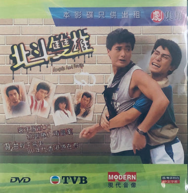 ANGELS AND DEVILS 北斗雙雄 1983  DVD ( 1-20 end) NON ENGLISH SUBTITLES (REGION FREE)